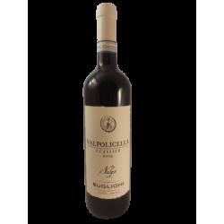 yamazaki distiller s reserve