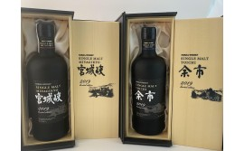 Nikka Limited edition japanese whisky